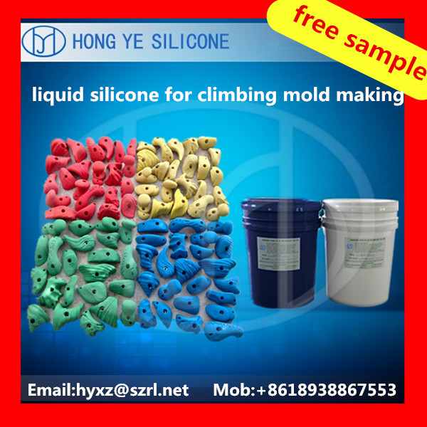 rtv2 silicon for climbing holds,rtv/lsr/molding silicon