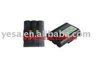 Camcorder battery for SHARP BT-H11