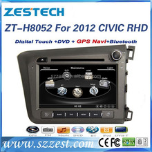 Auto electronics car audio dvd player for honda civic 2012 car multimedia system with gps navigation and bluetooth