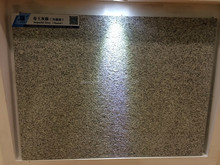 Supply Imperial Grey Flamed Granite Small Slabs with Best Price