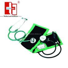 Aneroid Sphygmomanometer With Dual Head Stethoscope (GAS-50B)