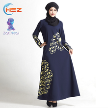 Zakiyyah MD830 Long Tie Dye Cape Dress Muslimah