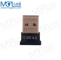 CSR4.0 Bluetooth Dongle/Adapter For Window XP / Vista / Windows 7