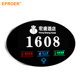 Tempered Glass Panel Hotel Room Number Do Not Disturb Clean Room Light Switch With Doorbell