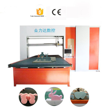 Hot selling easy to use cnc horizontal latex foam rubber cutting machine