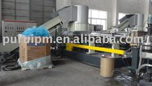 PP/PE film granulator