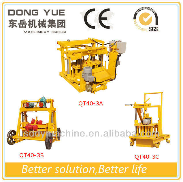 Profitable investment project! concrete block machine, small hollow block making machine