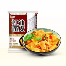 Sichuan Baijia Broad Instant Noodle Spicy And Sour Flavor With Chili Oil