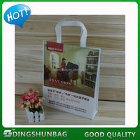 Design hotsell laminated nonwoven reusable shopping bag