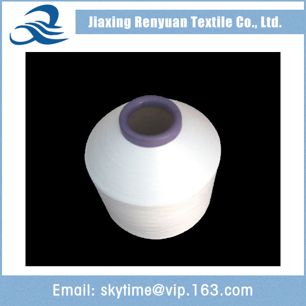 High Quality Cheap Custom Spandex Covered ,Pet Air Texturing Yarn