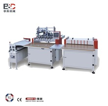Semi-automatic Detachable Double-station Hardcover Book Case Making Machine