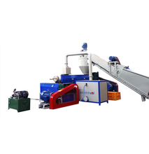 pp pe Plastic recycling granulation machinery