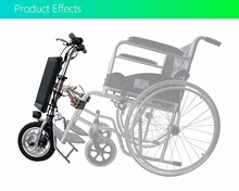 Lastest model for ewheel chair 36v 250w electric motor wheel attachments handcycle