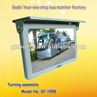 Super-19 Inch Bus LCD TV/Turning Assemble