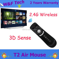 Fly air mouse T2 Remote control 3D sense 2.4G wireless keyboard mouse for android tv box tablet tv etc