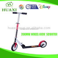 200MM kick scooter 2 wheel scooter