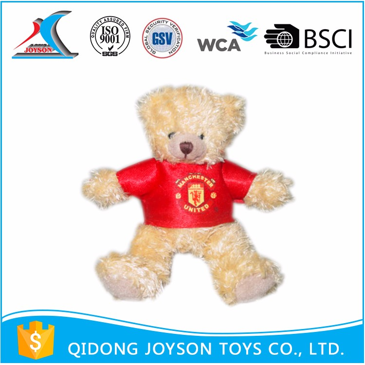 2017 Wholesale Adult Baby Toys