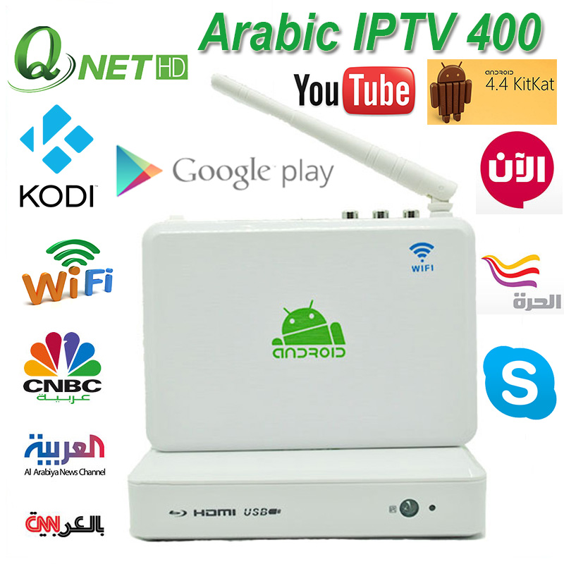 Arabic TV Box with IPTV Channels Arabic TV Online Make your watch Arabic TV Channel all over the world