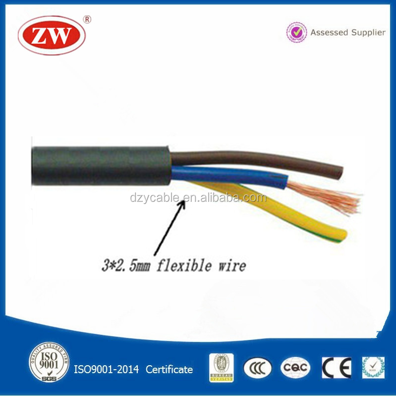 300/500v copper conductor pvc insulated 3 core 2.5mm flexible wire