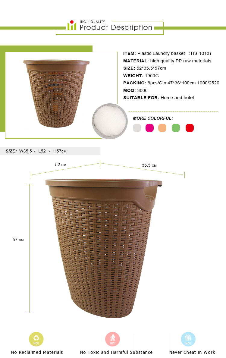 High Strength Factory Supply Simple Quality Laundry Basket