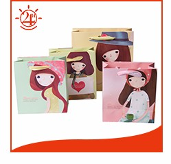 Custom print small decorative jewelry paper bag