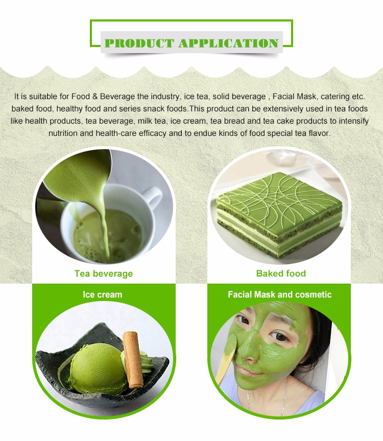 Food grade Instant Matcha green tea powder