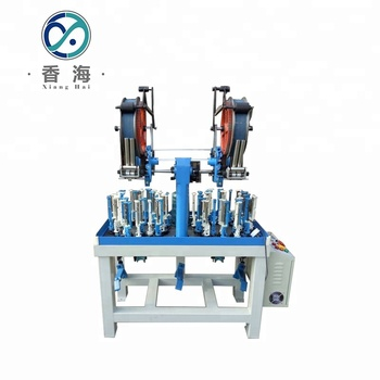 China industrial high speed braided shoelaces braiding machine