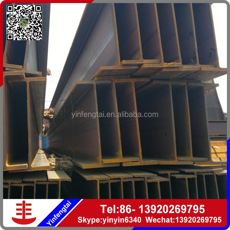 Wholesale Mild structural steel ss400 100*100*6*8 h beam weight