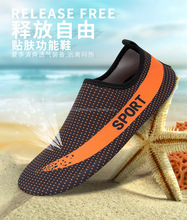 Custom Sport shoes women Water Surfing Swimming beach Shoes