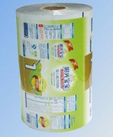 Plastic Roll Film for food and pharmaceutical packaging