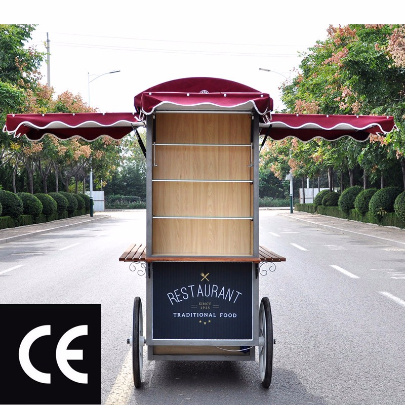 China Mobile Food Cart Street Food Bike Catering Vehicles Uranus-SRJJRH(S)