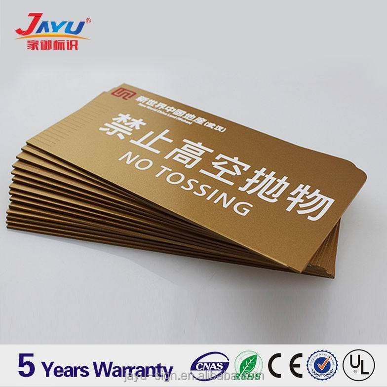 Waterproof advertising signage anti-corrosive metal sign for office door