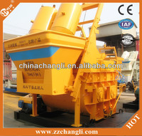 Top sale and CE certificate New technical JS750 electric motor concrete mixer