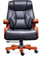 office 2014 modern fashion design upholstered swivel chair For boss