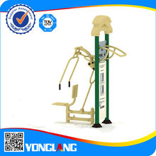 2015 Amusement park special design multi-function fitness equipment for adults(YL-JS036)