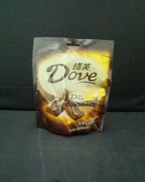Dove chocolate pouches/chocolate chip plastic bags with euro bags with tear notch