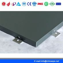 High Cost-performance Ratio exterior wall cladding plastic aluminium panel sheet price