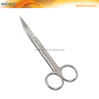 SME0002 5-1/2'' good quality first aid kit scissors