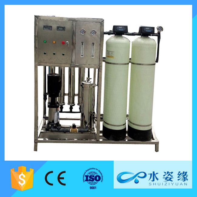 commercial drinking water solar water purifier
