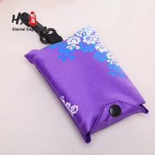 Custom waterproof foldable polyester shopping drawsting bag
