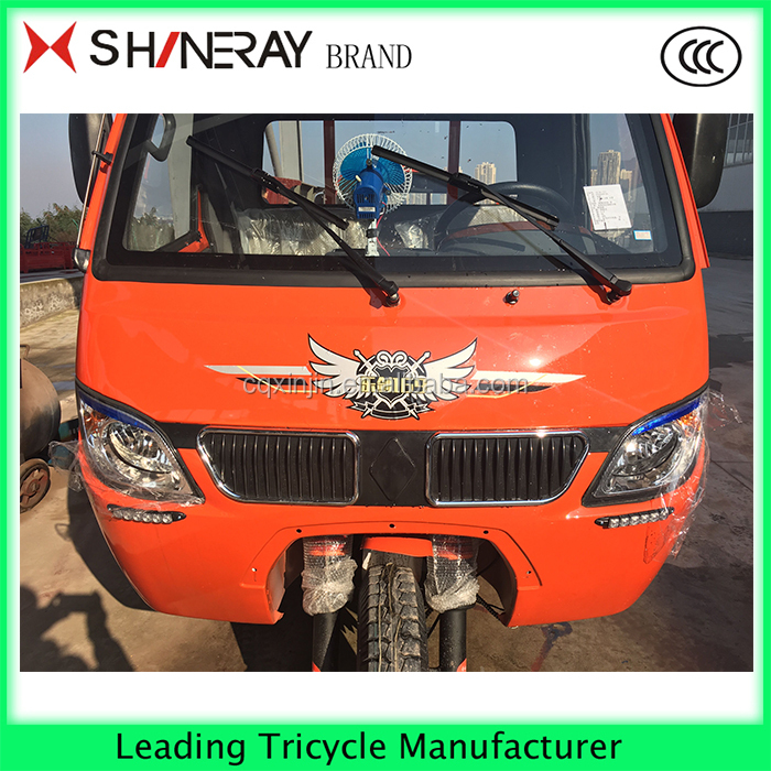 250cc 300cc Shineray tricycle/3 wheel motorcycle with roof for 2 adults