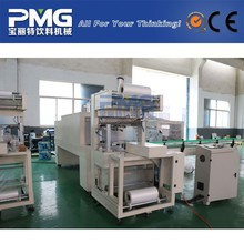 PMG Good Quality Automatic L Type Shrink Packaging / Wrapping Machine Price