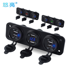 Universal 6 Port USB Wireless Car Charger High Quality Multi Cell Phone Charger With LED Voltmeter