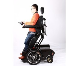 Luxury reclining standing power wheelchair