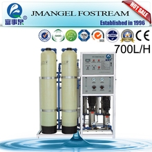 Gold Supplier reverse osmosis water purifier machine industrial/chlorine generator water treatment equipment