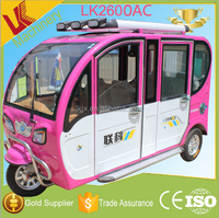 solar electric tricycle 3 wheel motorcycle price/power battery closed passenger tricycle