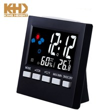 KH-0251 2018 King Height Electronic Shock Alarm Battery Inserts LED Weather Station Digital Clock for Elderly
