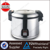 Stainless Steel National Electric Commercial Small size rice cooker