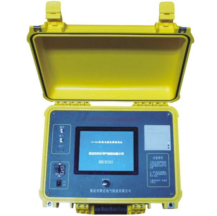 Electric Fault Locator : Underground electric cable fault locator