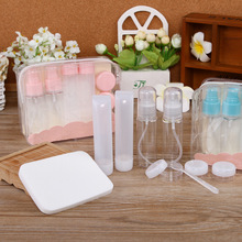 Outdoor Travel Bottles Portable Toiletries Set Cosmetic Travel Bottles 7 Empty Bottle Set Wash Bag